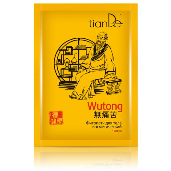 Náplasť proti bolesti Wutong TianDe 5 ks