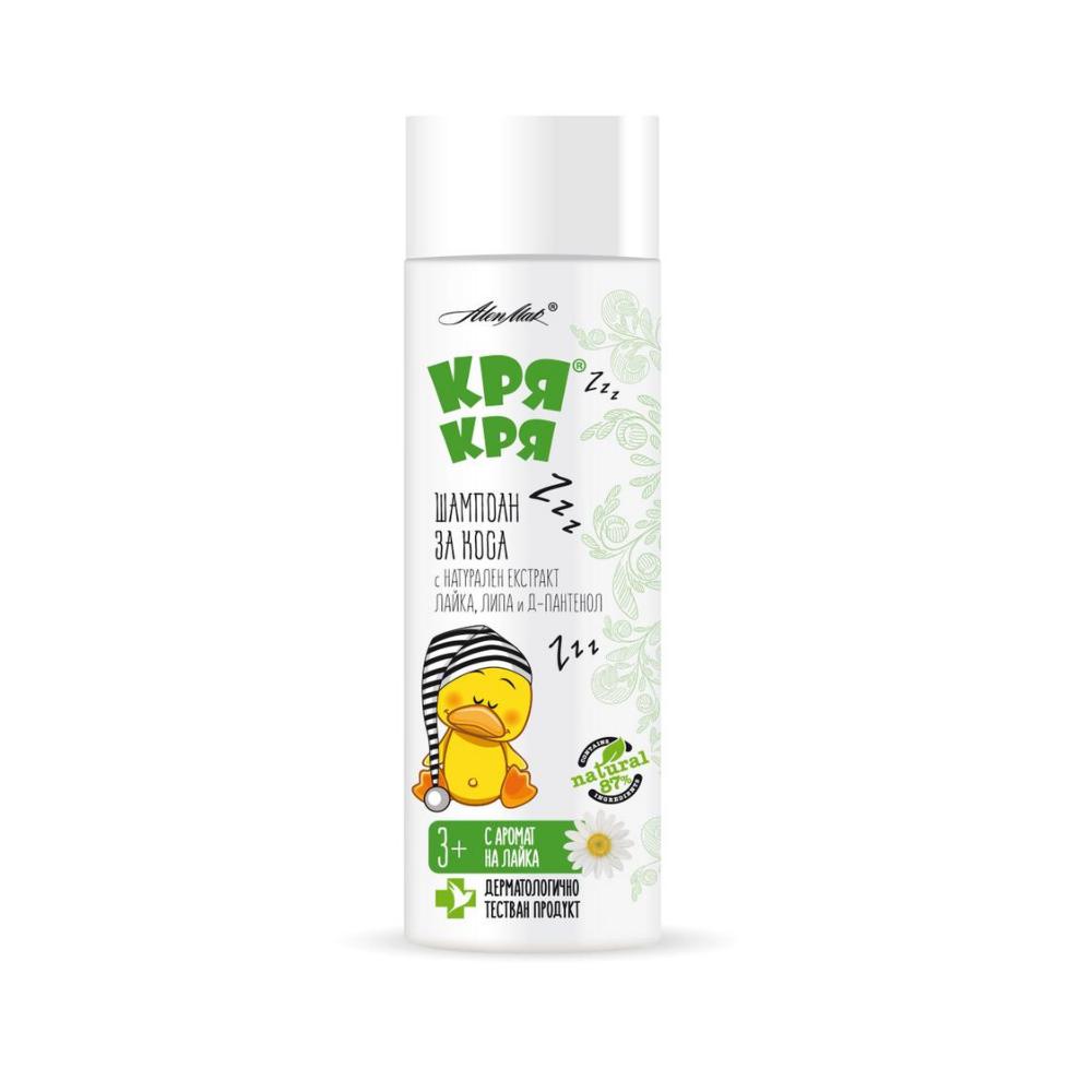 Šampón pre deti s D-pathenolom Quack Quack 200 ml