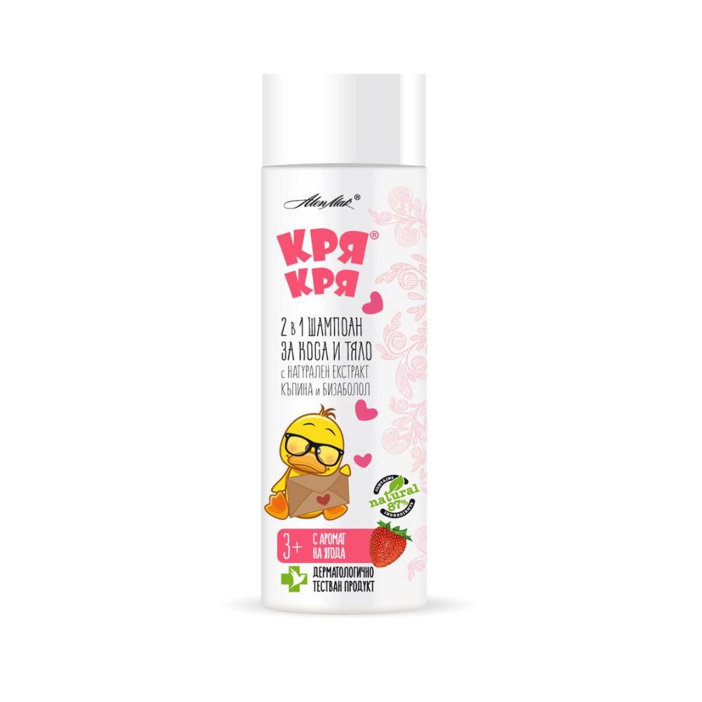 Šampón pre deti s černicou Quack Quack 200 ml